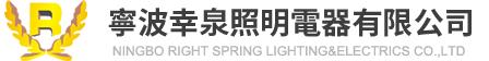 Ningbo Right Spring