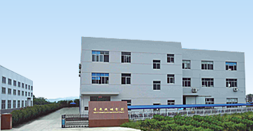 Ningbo Right Spring Lighting&Electrics Co.,Ltd.